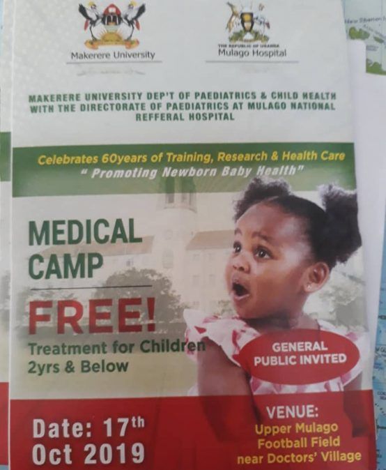 Free Baby Medical Camp